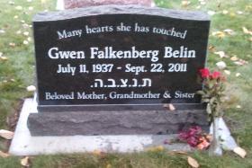 Gwen's grave